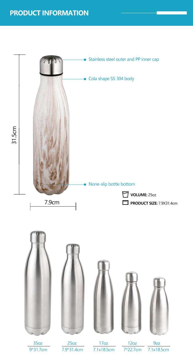 Wholesale custom  260ML Double-walled vaccum bottle Water Bottles 63