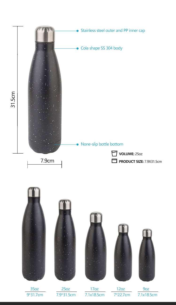 Wholesale custom  260ML Double-walled vaccum bottle Water Bottles 58